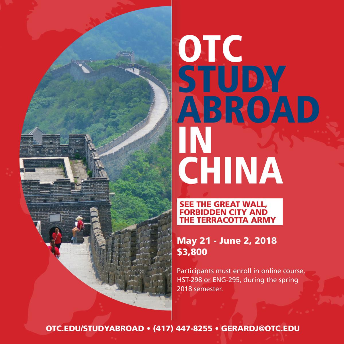 StudyAbroad_ChinaSM
